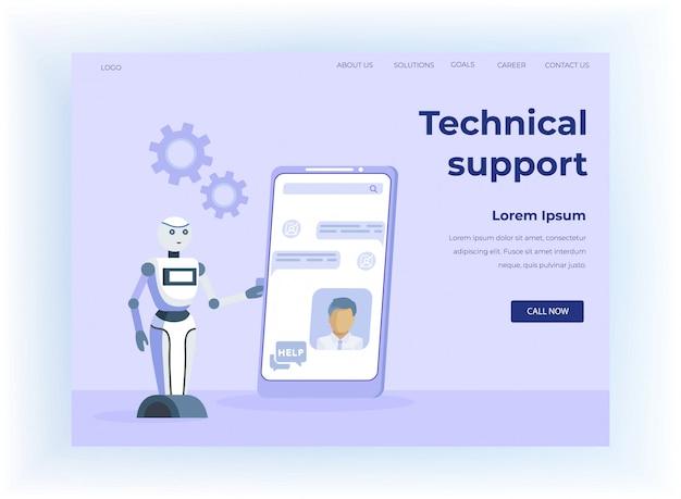 Целевая страница технической поддержки мобильного чатбота
