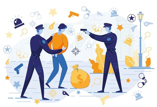 お金の袋で犯罪者を捕まえた警官。