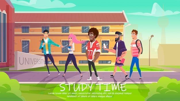 大学の建物に入って勉強する学生。