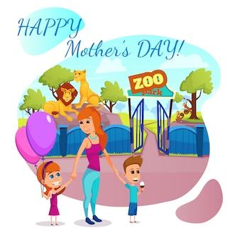 幸せな母の日バナー、グリーティングカード、動物園公園