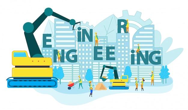 Рабочие огромное слово инжиниринг на строительной площадке