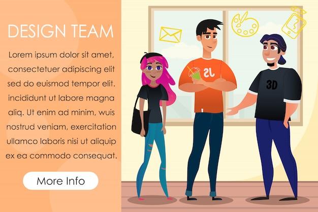 Творческая команда дизайнеров обсуждает новый проект. ,
