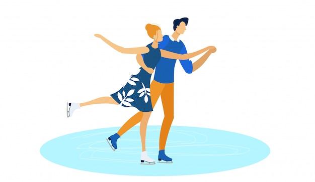 フィギュアスケート、スポーツアイスでのダンスの実行。