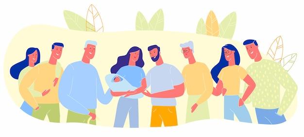 異なる世代の家族が一緒に育児