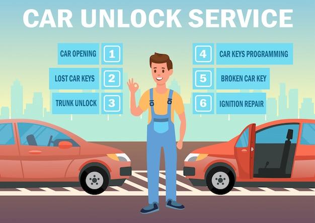 車のロック解除サービス。ベクトルフラット図。