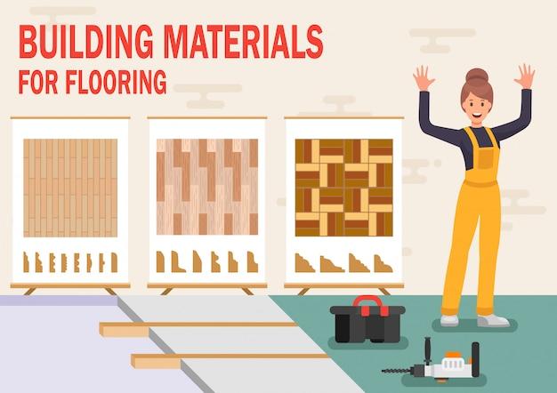 フローリングのベクトル広告バナーのための建築材料