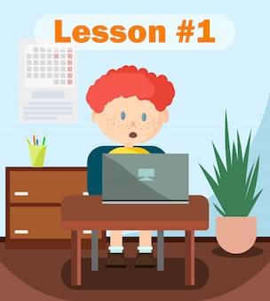 驚きの少年読書、ラップトップでオンラインで作業。