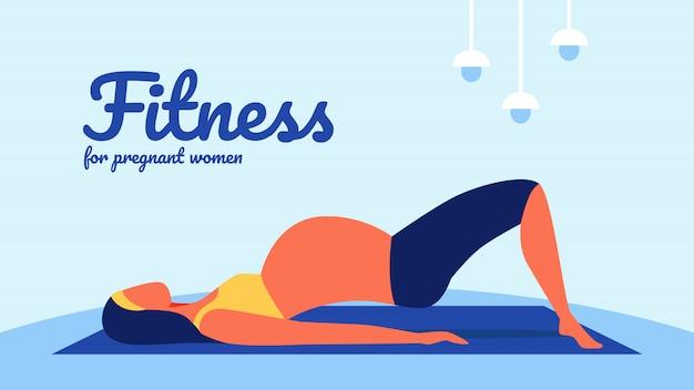Беременная женщина, лежа на гимнастический коврик.
