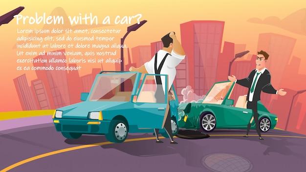 車の修理サービスの広告バナーテンプレート