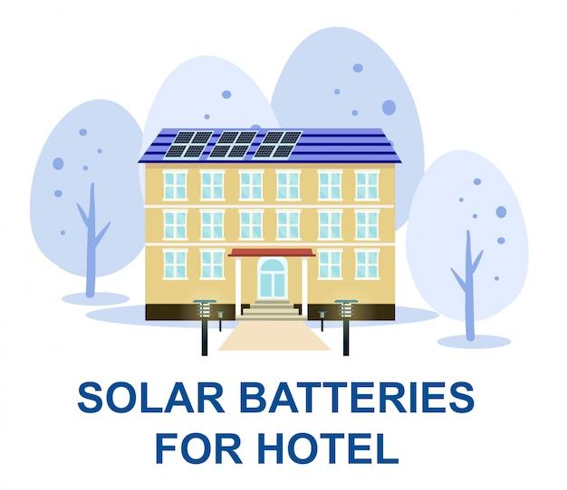 太陽電池パネルの太陽動力を与えられたライトが付いているホテルの建物
