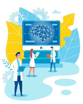 医学は内部の脳の健康と治療を調べる