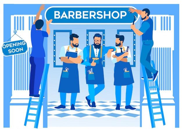ひげを生やした理髪店のグループは理髪店に立っています。