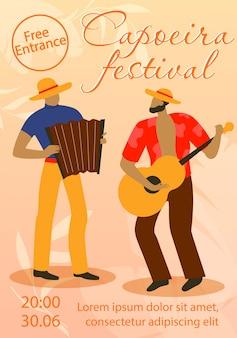 ギター奏者とアコーデオン奏者。カポエイラ祭。