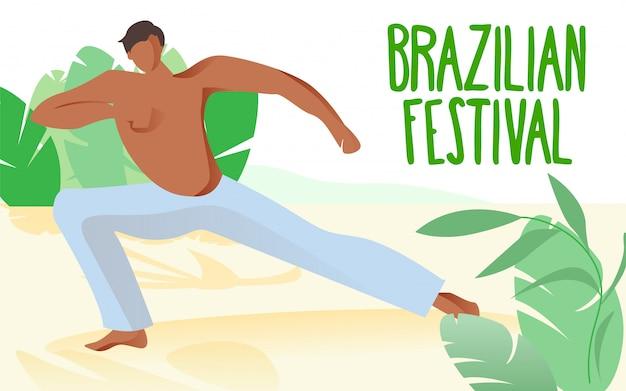 男はビーチでスポーツに行きます。ブラジルのお祭り。