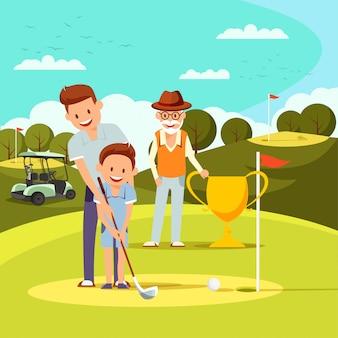 うれしそうな父がゴルフをする少年を教えています。