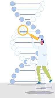 遺伝子エンジニアの文字ベクトルイラスト