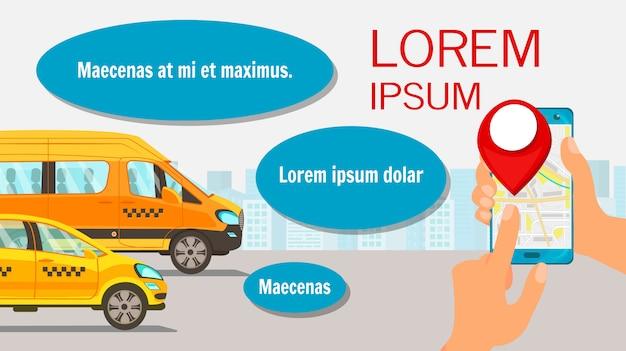 Ищем такси водитель плоский веб-баннер шаблон