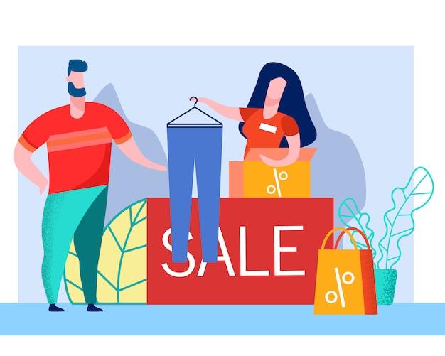 Человек покупки в торговом центре мультяшный векторная иллюстрация