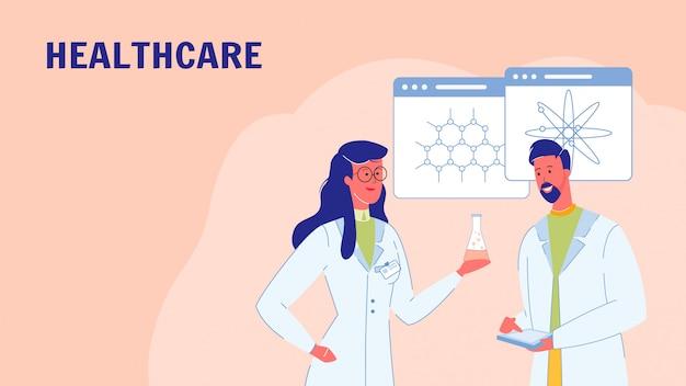 Здравоохранение, медицинские исследования вектор веб-баннер