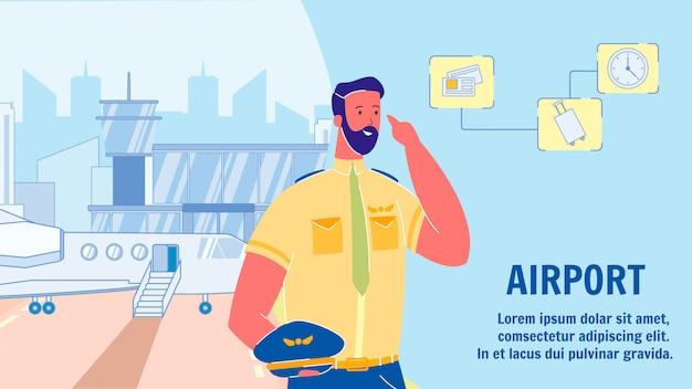 Аэропорт векторный веб-баннер макет с пространством для текста