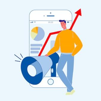 Цифровые, социальные медиа маркетинг цветная иллюстрация