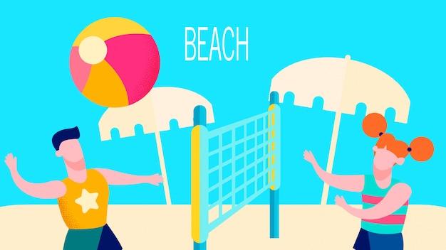 ビーチの野外活動