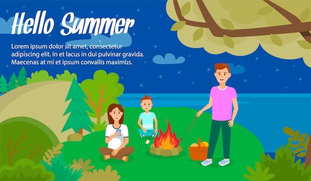 こんにちは夏レタリングベクトル水平方向のバナー。