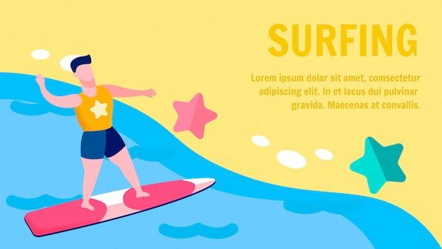 Экстремальные водные виды спорта плоский векторный баннер шаблон