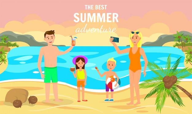最高の夏の冒険水平方向のバナー。ビーチ