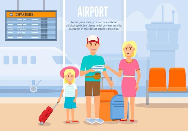 両親は飛行機で小さな娘と一緒に旅行