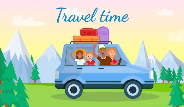 旅行時間の水平方向のバナー。