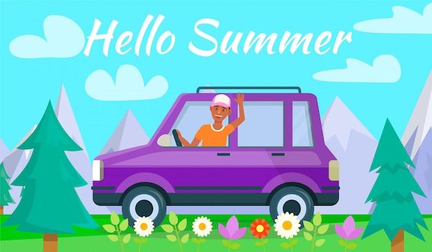 こんにちは夏の水平方向のバナー。