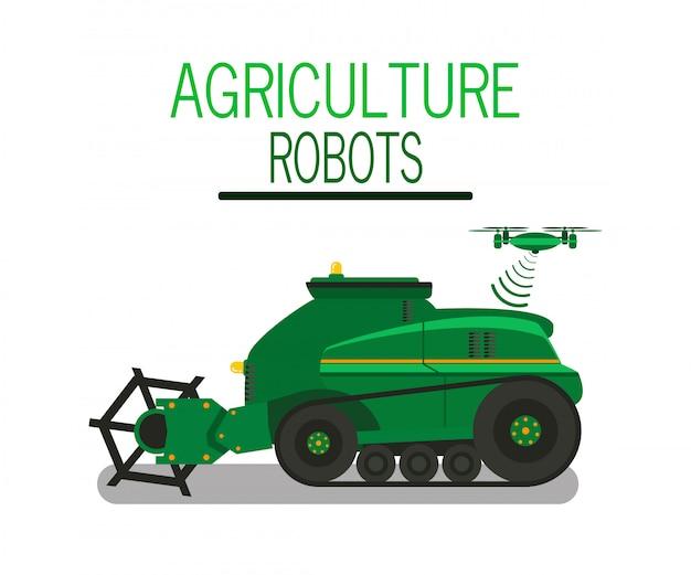 現代の耕作機の色ベクトル図