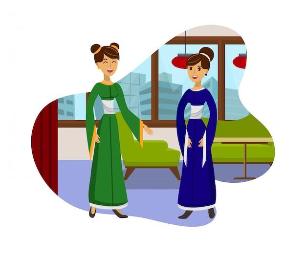 Дружба женщин, встреча плоская цветная иллюстрация