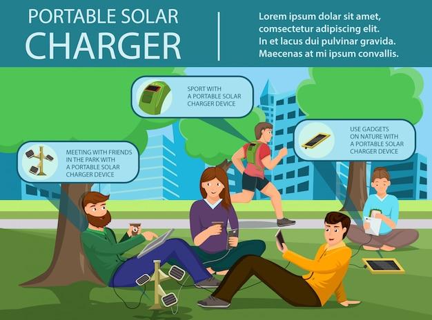 携帯用ソーラー充電器