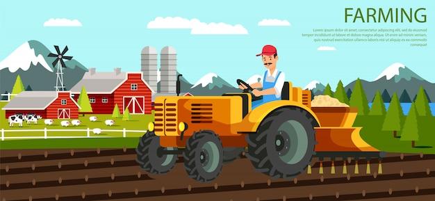 Горизонтальный плоский баннер безукоризненное сельское хозяйство.
