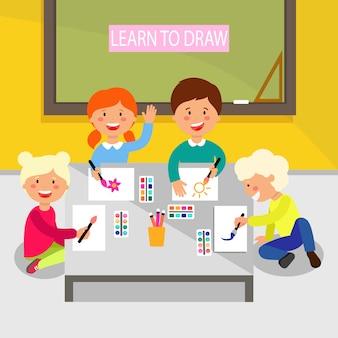 描くことを学ぶ