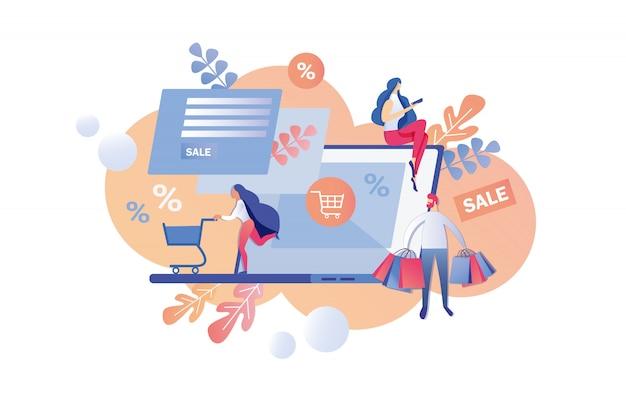 オンラインストアでの最終販売および割引プログラム。