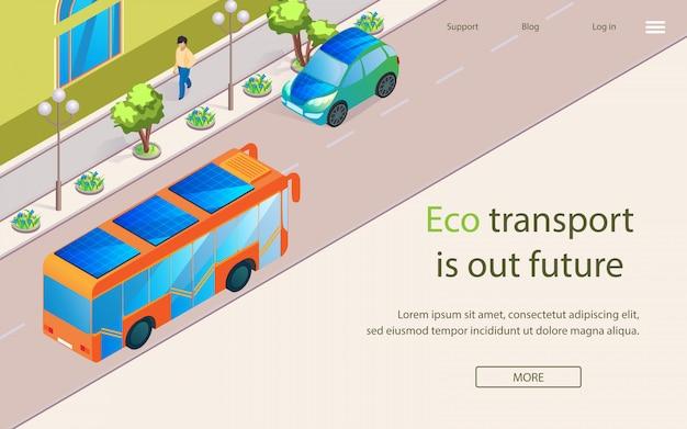 Надпись «эко транспорт» - наше будущее.
