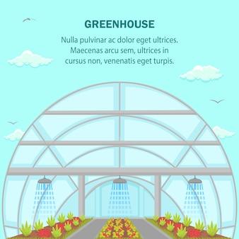 温室アクアポニックスシステムソーシャルメディアバナー
