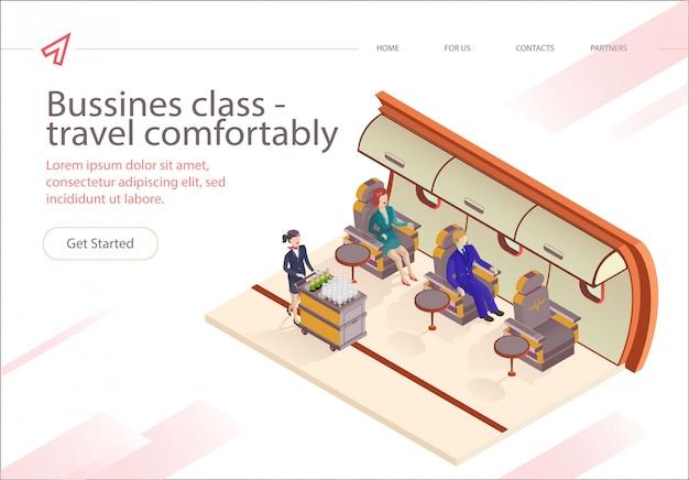 バナー碑文ビジネスクラスは快適に飛ぶ。