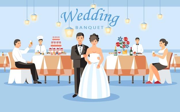 結婚式の宴会のコンセプト