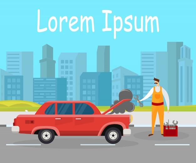 整備士の点検と整備市内自動車サービス