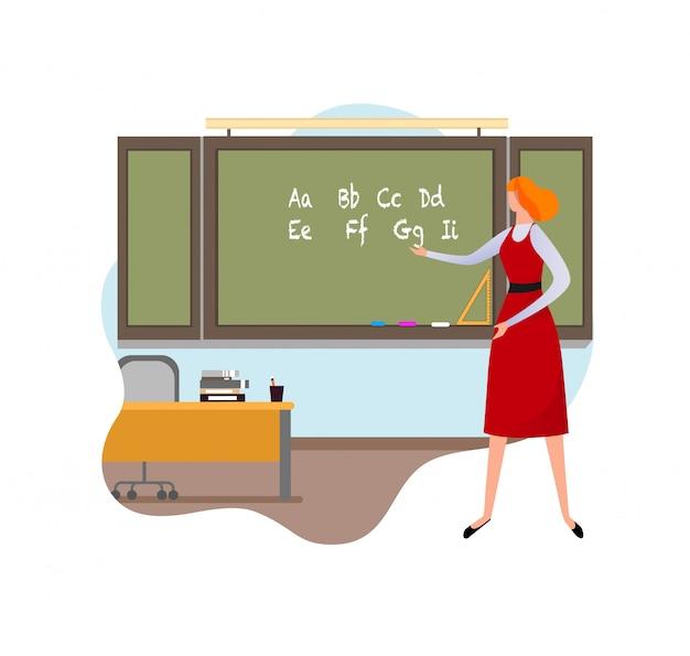 Учительница начальной школы дает урок