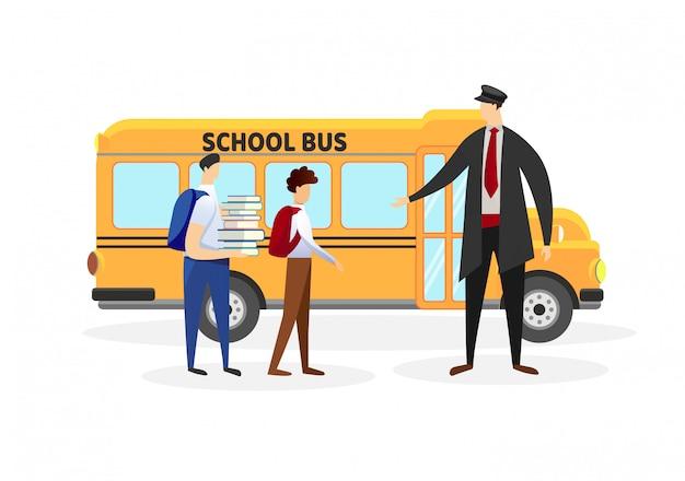 黄色いバスの前で運転手会学校男子。