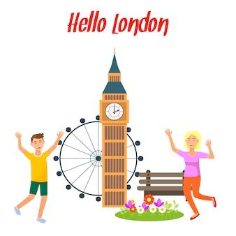 ロンドン旅行はがき、テキスト付きのポスターテンプレート。