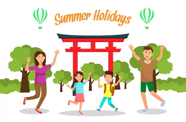 日本の夏休み旅行ベクトルはがき。