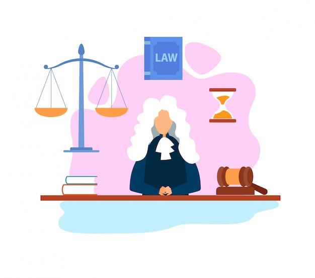 法廷の判事フラット