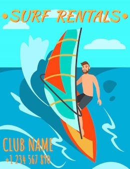 Мужчина катается на виндсерфинге по морю