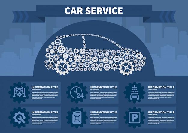 インフォグラフィック車サービスのベクターイラストです。